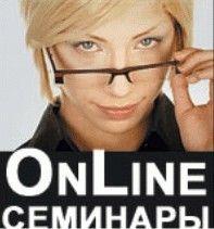 Количество вебинаров – важно ли оно?